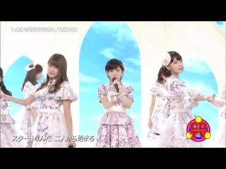 [Perf] AKB48 - Shiawase wo Wakenasai @ CDTV (3 Sept 2016)