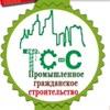 """ООО """"ТехСтрой-Сити"""""""