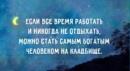 Валентин Осветинский фотография #14