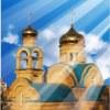 † Храм прп. Сергия Радонежского