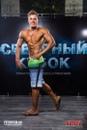 Фотоальбом Дмитрия Гусева