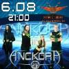 ANCKORA в рок-баре ROUTE66 06.08.2016