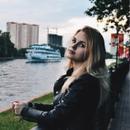 Персональный фотоальбом Радости Горе