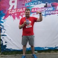 Авдеев Алексей