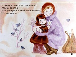 Дина Киндышева фотография #50