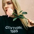 Фотоальбом Марии Белой