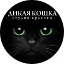 Фотоальбом Эллины Андреевой