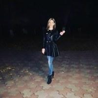 ОльгаЧирова