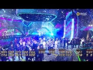 [VK][171231] MONSTA X Ending @ MBC Gayo Daejejeon : The FAN