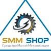 SMM-shop