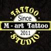 Студия «M-art» | Тату-студия Обнинск