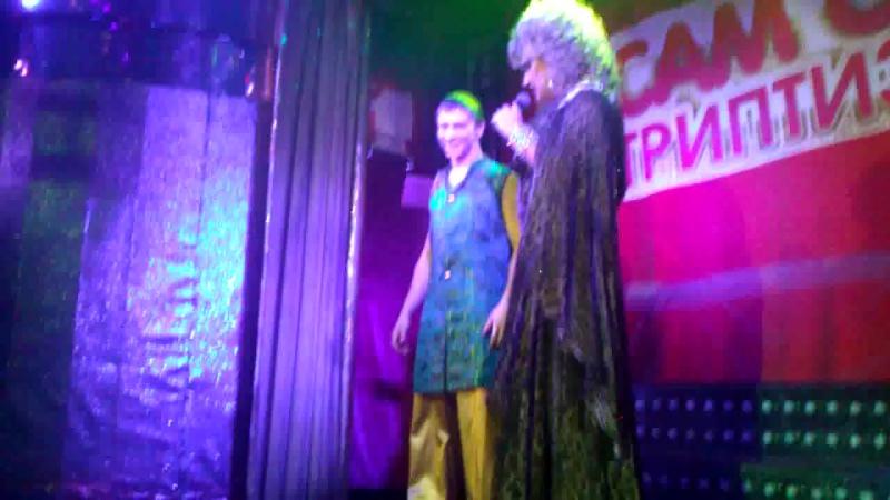 Стрептиз конкурсы в ночном клубе ночной клуб красноярск видео