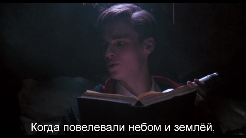 Калверт Каули Теннисон Линдсей