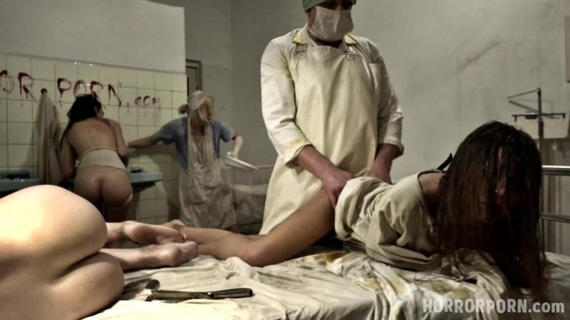Адовый госпиталь 2 ( Porn, POV, bdsm, cosplay, fetish, horror,