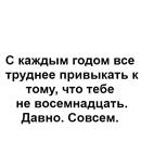 Василий Кузнецов фотография #9