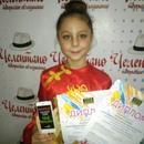 Персональный фотоальбом Камиллы Хасановой