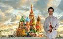 Фотоальбом Ивана Навроцкого