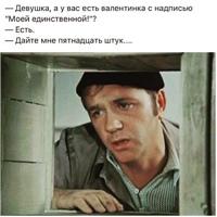 Ярослав Девятков фото №11