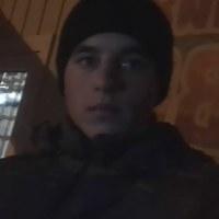 АлександрХомкин