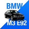 БМВ М3 Е92 | BMW M3 E92