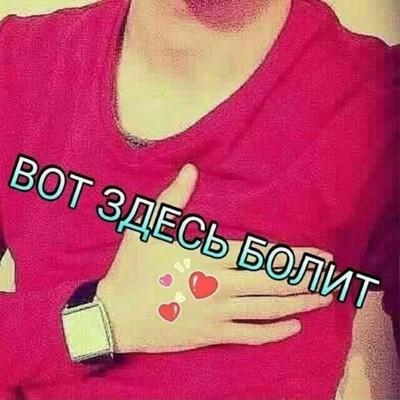Ануш Шарипов