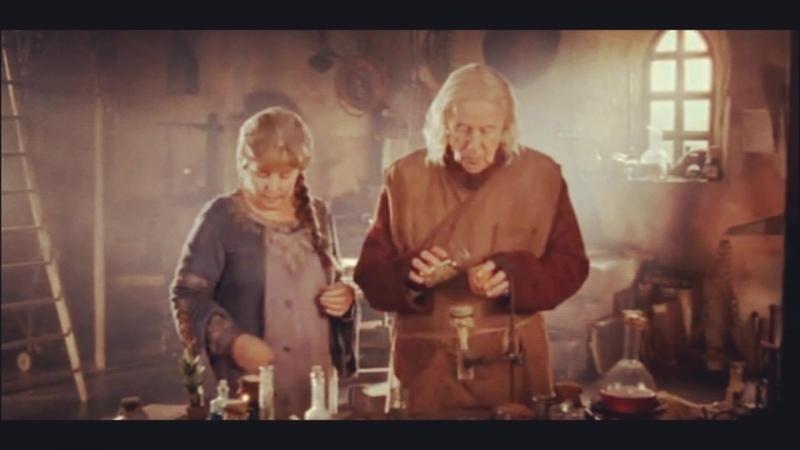 Gaius and Alice