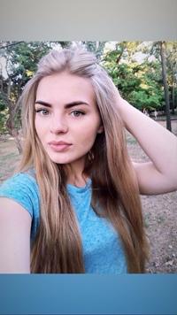 Алина Багровская фото №16