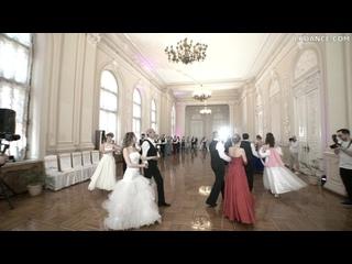Па де патинер. Бал в Николаевском дворце