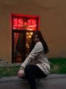 Москвина Полина | Санкт-Петербург | 8