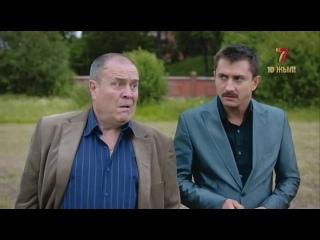 Fors mazhor (2019) - 10 серия
