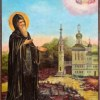 Троице-Благовещенская Синозерская пустынь