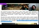 Разбор обзора «RAGE 2» от сайта GameMAG