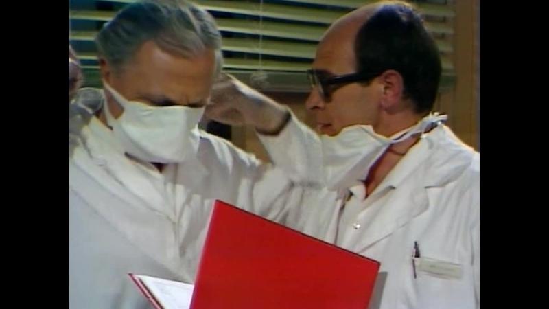 Больница на окраине города 1977 ЧССР 8 серия Гнездо