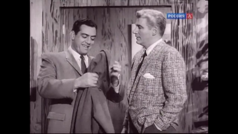 Перри Мейсон Дело спящей жены 1958 реж Энтон М Лидер