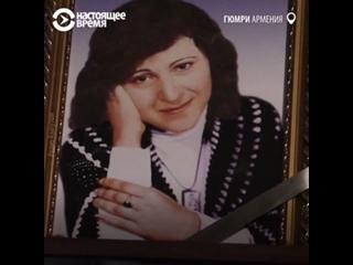 Российского военного обвиняют в убийстве женщины в Армении