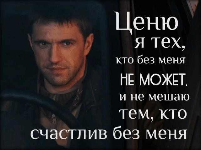 Давит, 30, Verkhniy Mamon
