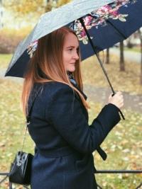 Татьяна Степанова фото №5