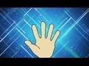 ПЕСЕНКА про ПАЛЬЧИКИ. Учим имена пальчиков. Мультик для малышей. 720 X 1280 .mp4