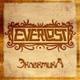 Everlost - В Эту Ночь