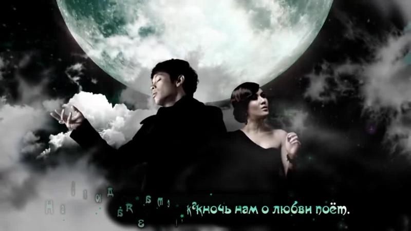 [rus kara] Cocktail ft. New Napatsorn - Танец в ночь полнолуния (OST1 Look Mai Lai Sontaya - Кружево с сумеречным узором)