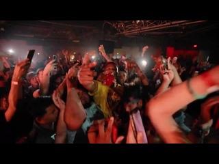 SayMyName x Crowd