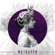 ALPHAVITE - Мата Хари
