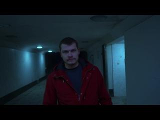 RD ALONE - Насквозь (short-video)