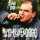 Радио России - Хакасия - Что подарить мужчинам?
