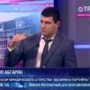 Акоп Абгарян