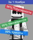 Радостев Кирилл | Кудымкар | 5
