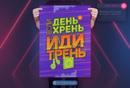 Аксель Евгений      29
