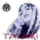 TATAMI - Между нами города