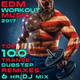 Workout Electronica - EDM Dubstep Big Burn Drum & Bass Fitness, Pt. 14