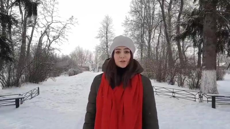 Брасовская лыжня -2021